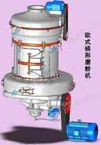 JXM系列欧式高压磨粉机