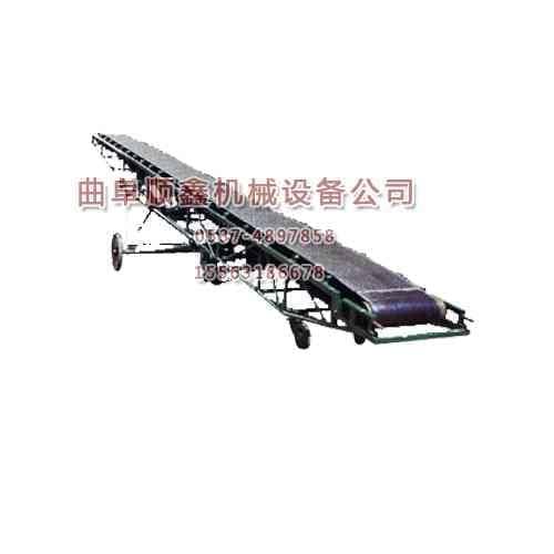 曲阜顺鑫机械移动带式输送机