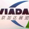 2019年越南国际农业展