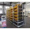 小型乳化液污水处理设备