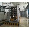 油污乳化液污水处理设备