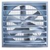 室内通风降温设备