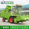 摘穗剥皮型玉米收获机 4行摘玉米收获机 收割机供应