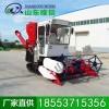 自走履带式谷物联合收割机 小麦收割机供应 谷物联合收割机出售