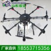 农药喷洒无人机 农用无人机供应 喷药无人机出售