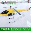 燃油植保无人机 高效无人机 喷药无人机