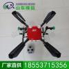 无人植保机 喷药无人机 植保无人机长期供应