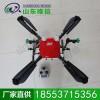 农用无人机 喷药无人机优势 无人机参数