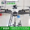 八旋翼农用无人机 喷药无人机**出售 农用无人机参数