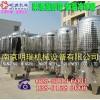 【南京明瑞不锈钢发酵罐】酿酒设备 葡萄酒发酵罐 蓝莓酒发酵罐