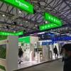 电力节能展|2021第11届中国(深圳)国际电力节能展览会