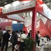 2021中国课外教育加盟展-2021中国少儿教育加盟展