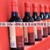 2021中国酱料展-2021中国调味品展