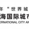 2021中国智慧水务展-2021全国智慧水务展